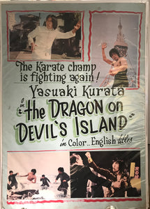 "Original ""The Dragon On Devil's Island"" Movie Poster, From Toyo Theatre, Hawaii, Karate"