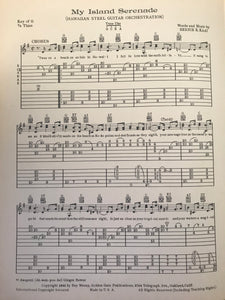 Hawaiian Sheet Music: 'My Island Serenade'
