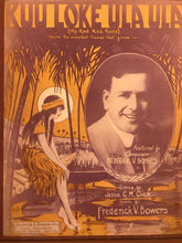 Hawaiian Sheet Music: 'Kuu Loke Ula Ula'