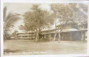 Vintage Real Photo Post Card Of Kona Inn Kona Hawaii