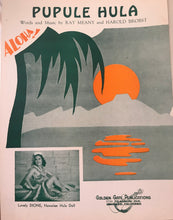 "Hawaiian Sheet Music ""Pupule Hula"""