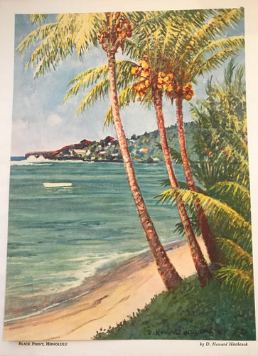 1946 Rare Vintage Honolulu Star Bulletin Christmas Gift Print