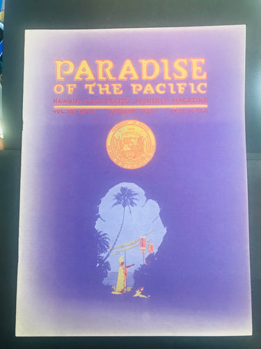 Paradise Of The Pacific, Hawaii's Illustrated Monthly Magazine October 1925