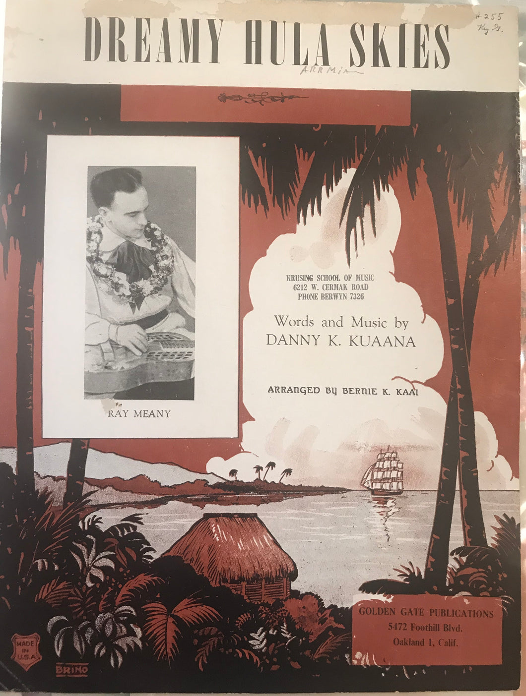Hawaiian Sheet Music: 'Dreamy Hula Skies'