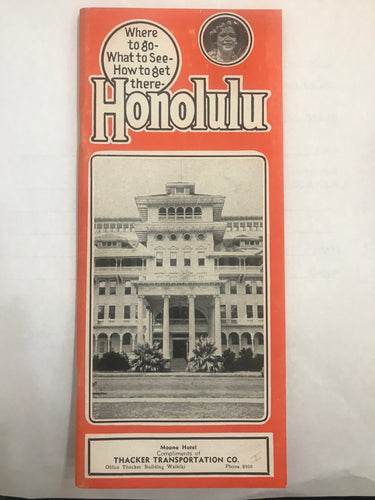 1946 Brochure: Honolulu Where To Go What To See How To Get There Matson