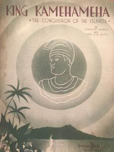 Hawaiian Sheet music: 'King Kamehameha'