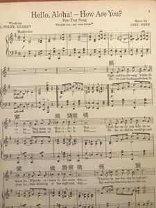 Hawaiian Sheet Music: 'Hello, Aloha! How Are You?'