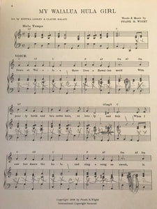 Hawaiian Sheet Music: 'My Waialua Hula Girl'