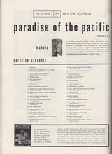 Paradise of the Pacific 1955 1