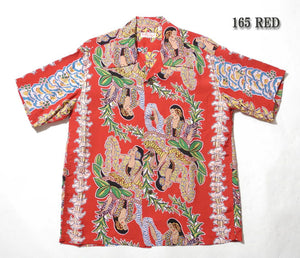 ss36821 red shirt