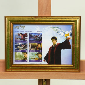200449 - Harry Potter Framed & Mounted Rare Harry Potter China Stamps Sheetlet - Treasure TV
