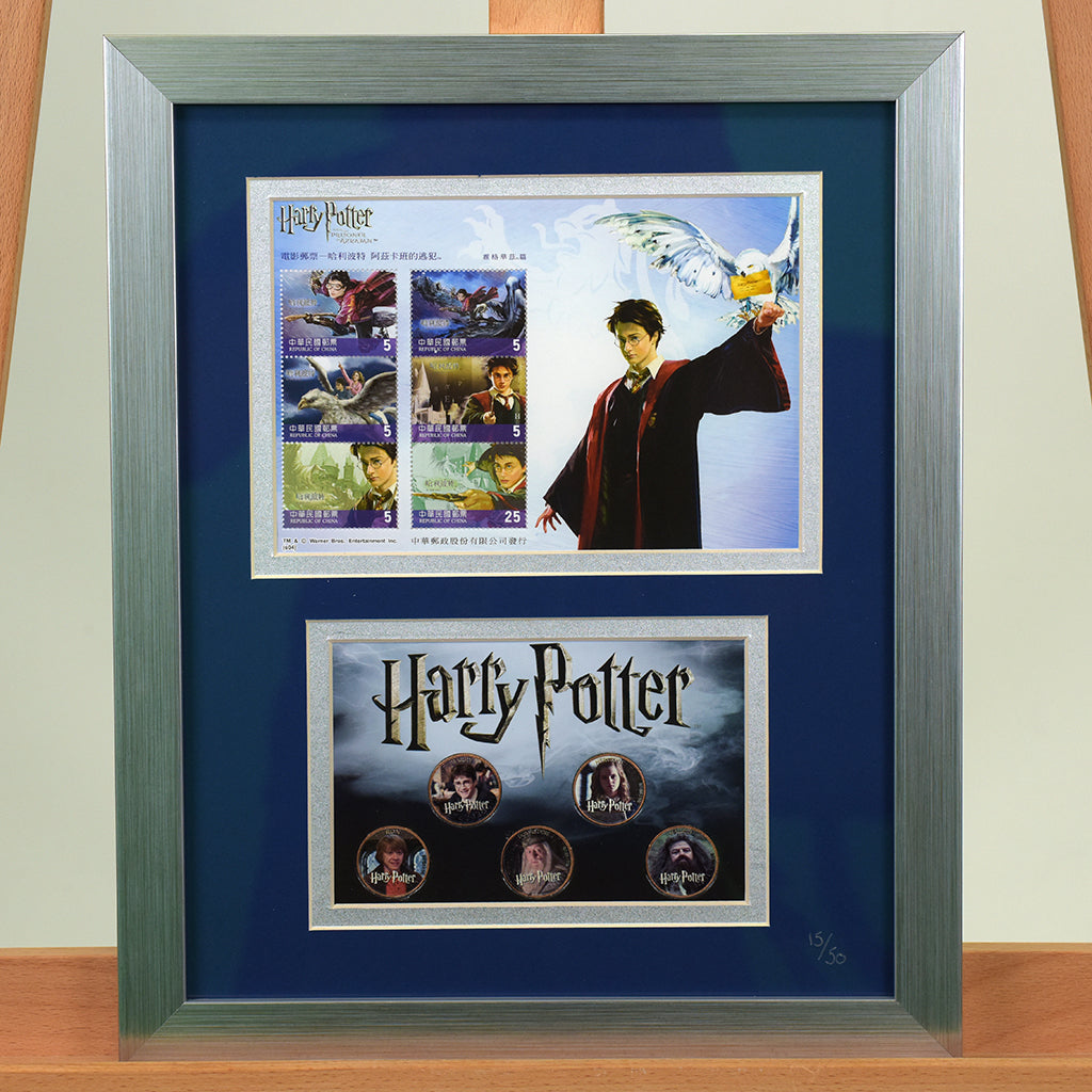 200445 - Harry Potter Framed & Mounted Stamps Sheetlet& HP Colorised Coins Collection - Treasure TV