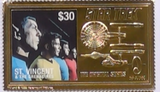 200350 - Star Trek Collectors Trio Set of Rare Gold Star Trek Embossed Stamps - Treasure TV