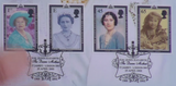 200430 - Queen Mother Framed Reg.PR Commemorative Cover Personally Signed - Treasure TV