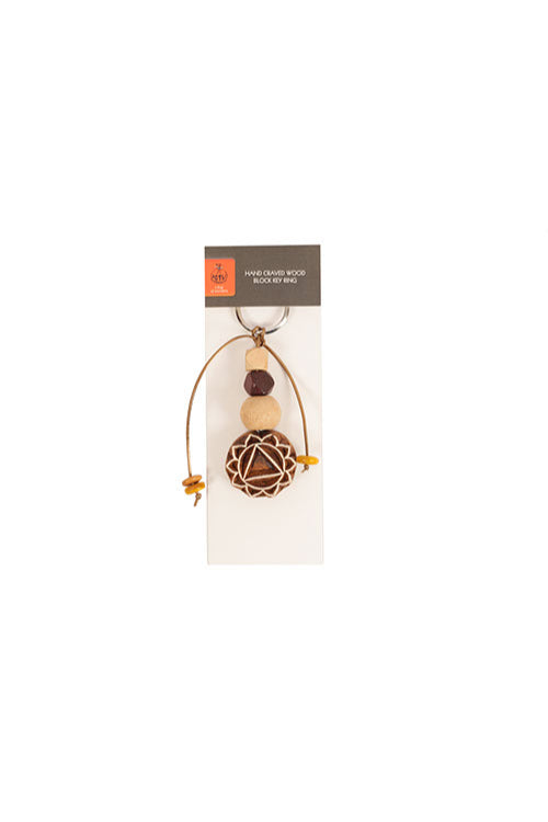 Potli  Traditional Wooden Hand Carved Keychain Mandala  beige