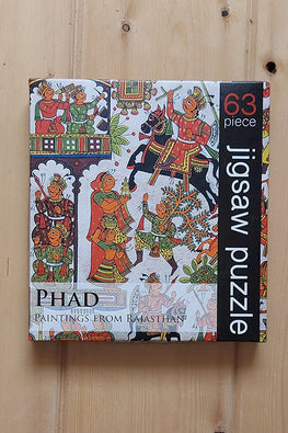 "Froggmag ""Phad "" 63 Pieces Jigsaw Puzzle"