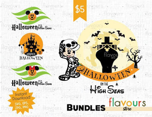 Halloween On The High Seas Bundle - Disney Halloween - Cuttable Design Files (SVG, EPS, JPG, PNG) For Silhouette and Cricut
