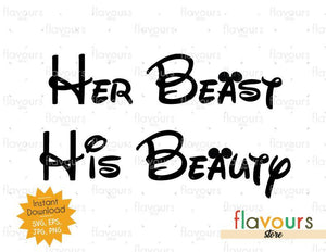 Her Beast His Beauty Ears - Instant Download - SVG Cut File