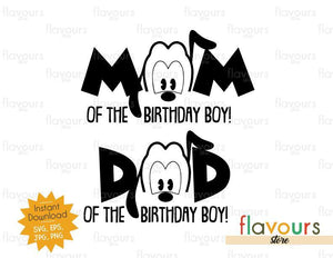 Mom and Dad of the Birthday Boy - Baby Pluto - Instant Download - SVG FILES