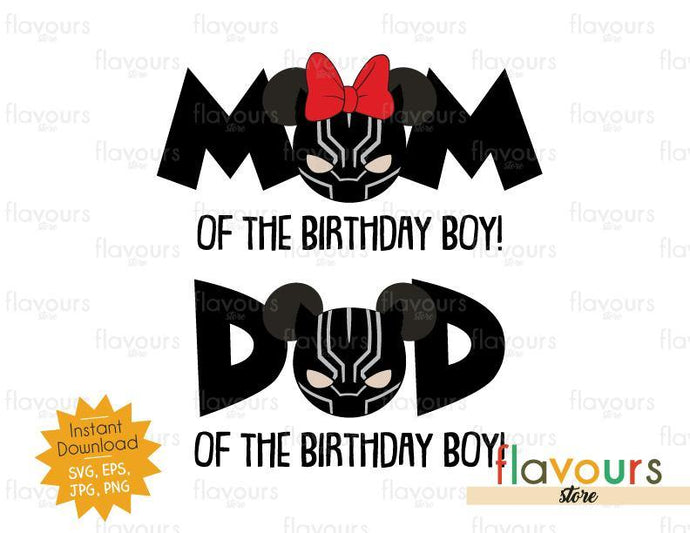 Mom and Dad of the Birthday Boy - Black Panther Ears - Instant Download - SVG FILES
