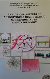 Individual angiotherapy in angioneurology Book