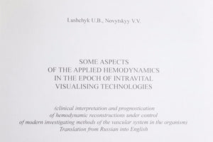 Applied hemodynamics in the epoch of intravital visualizing technologies Book