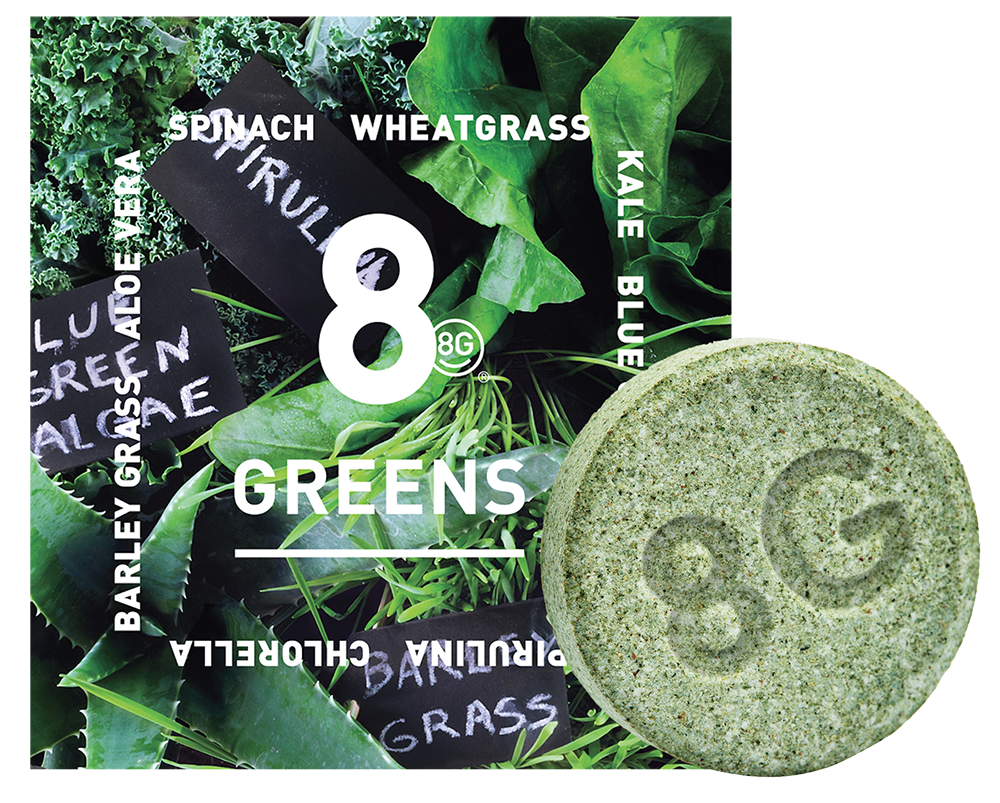 8Greens Effervescent Tablet - Free Sample