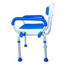 Side View of Padded Bath Safety Seat With Back and Swing Away Arms