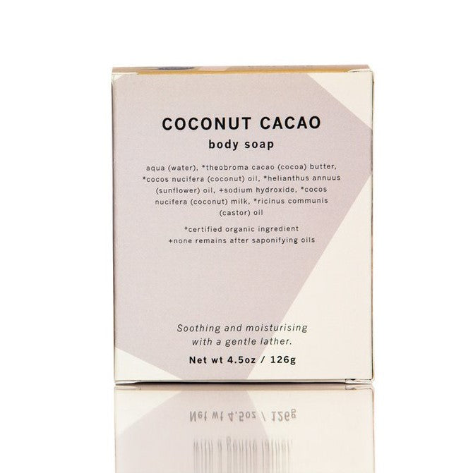 Coconut Cacao Vegan Body Bar Soap