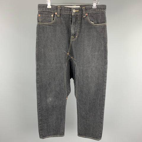 GANRYU by COMME des GARCONS Size S Charcoal Cotton Drop-Crotch Jeans