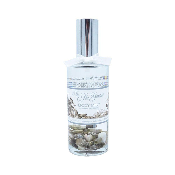 Sea Garden Body Mist Glass at fantasea Coastal Home beach house decor