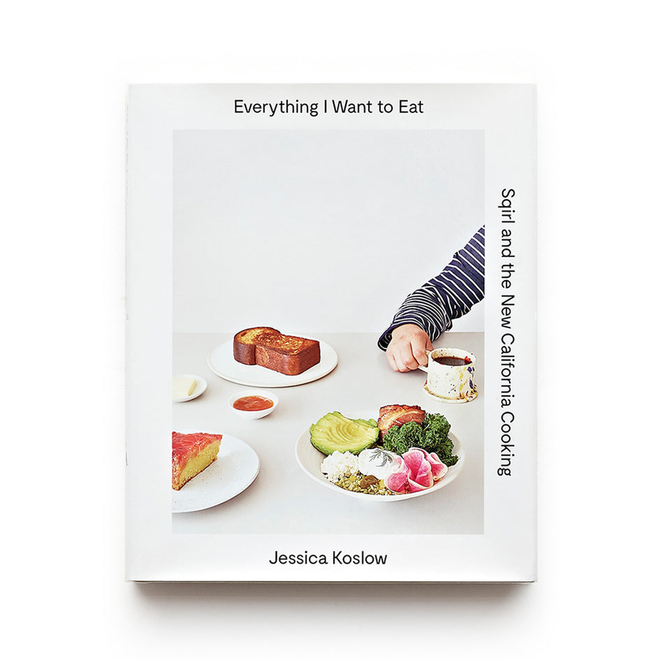 Everything I Want to Eat Image 1