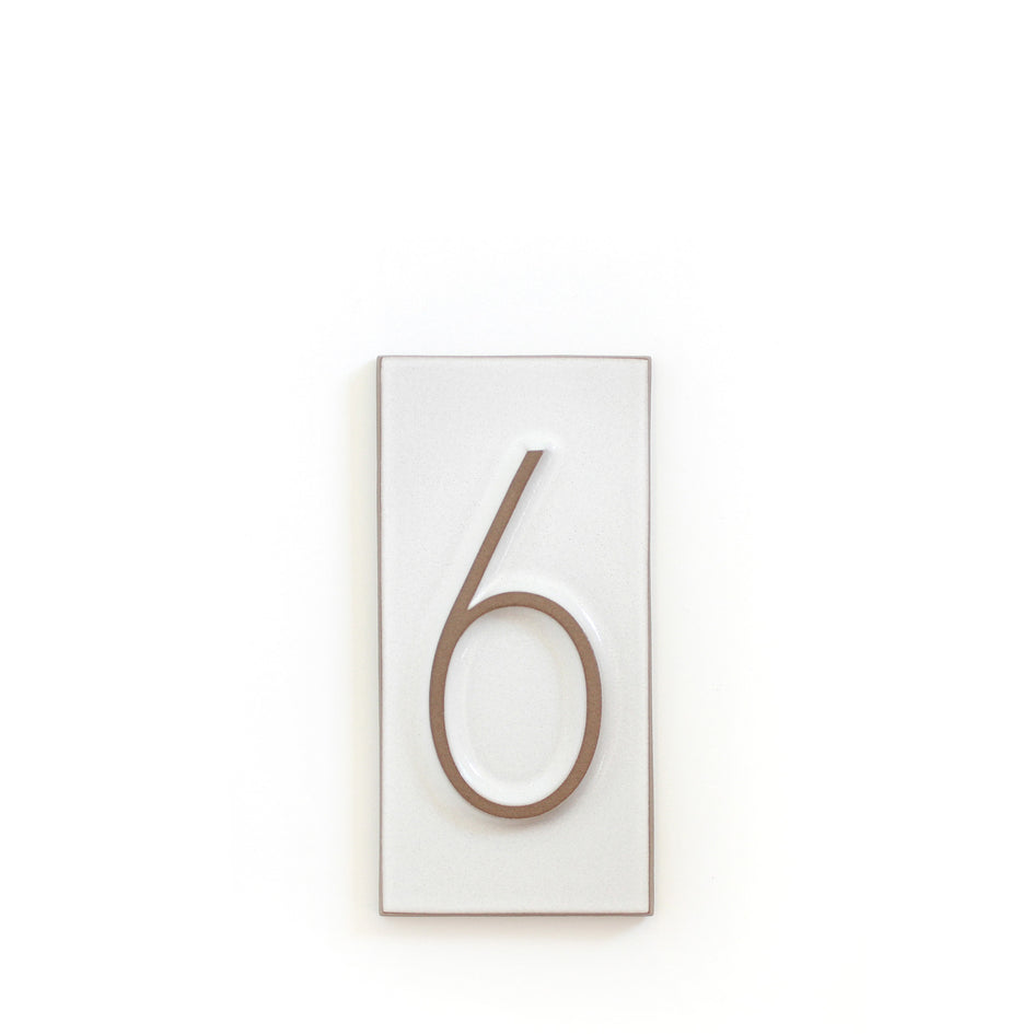 House Number Neutra 6 Image 1
