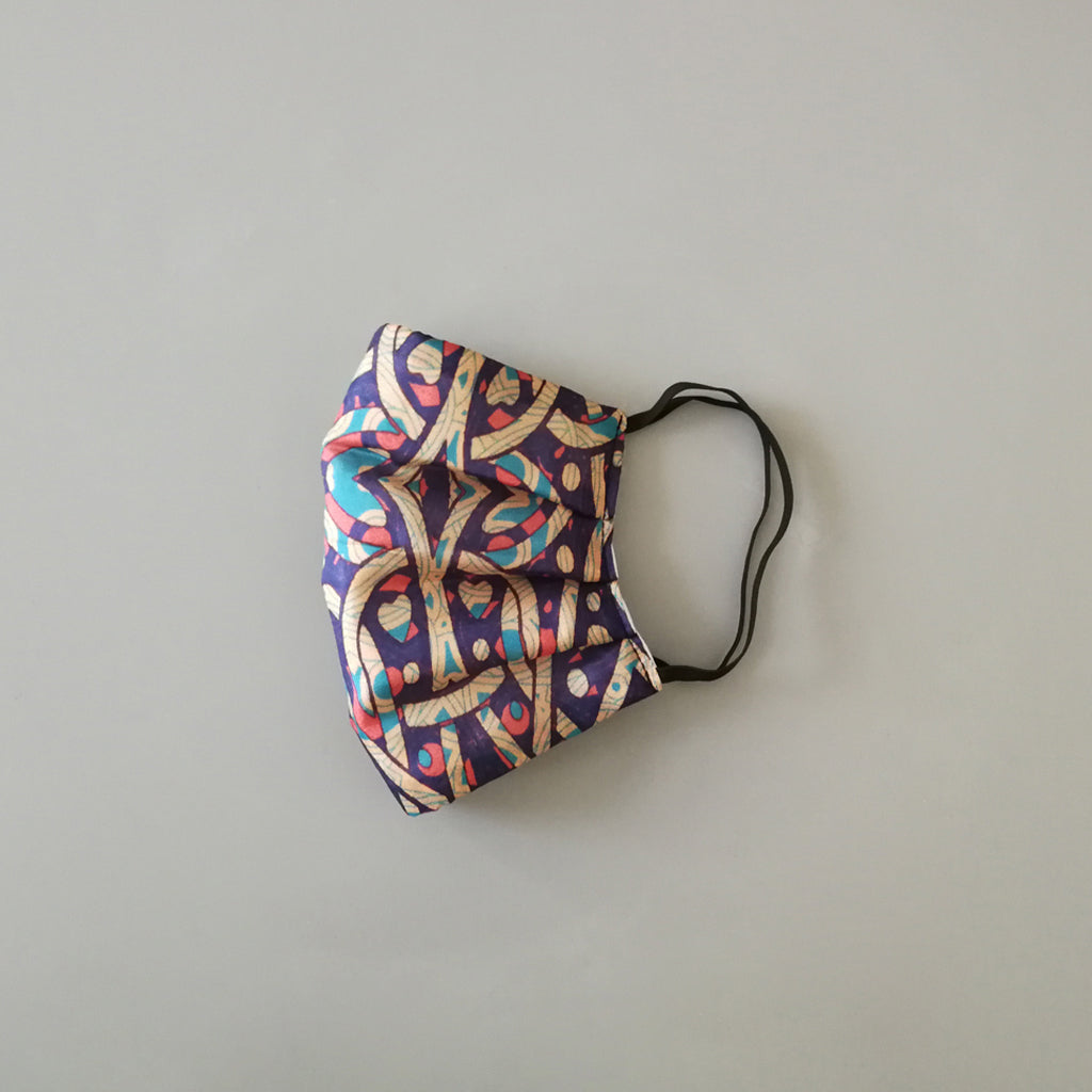Silk Face Mask - Tie Print