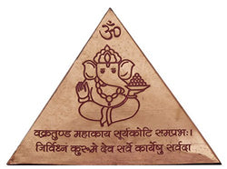 Vastu Pyramid with Syllable Mantra with Ganesha Figure, Shri Vaastu Dosh Nivaaran, Shri Kuber Mantra