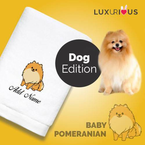 Personalised Towel Baby Pomeranian