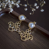 Modern Oriental Beauty Vintage Swirl Handmade Earring (4-10 working days)