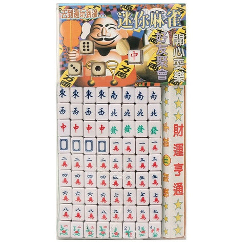 Portable Mahjong Set Chinese Antique Mini Mahjong Games Home Games Mini Mahjong Chinese Funny Family Table Board Game
