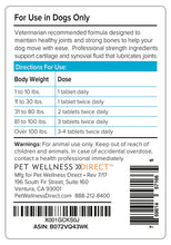 Advanced Hip & Joint Complex with MSM - 100% Natural Relief of Dog Joint Pain - 120ct Bottle x1
