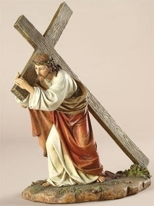 "11"" WAY OF THE CROSS/JESUS FIGURE - 40733 - Catholic Book & Gift Store"