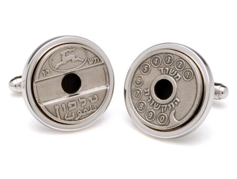 Israeli Telephone Token Cuff Links
