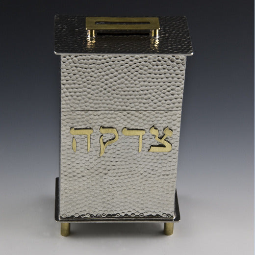 Rectangular Tzedakah Box, Large Pebble Texture by Joy Stember