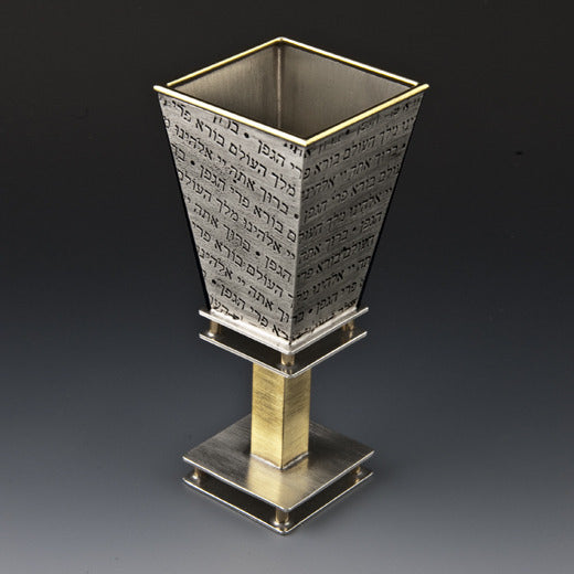 Prayer Collection Baruch Kiddush Cup by Joy Stember