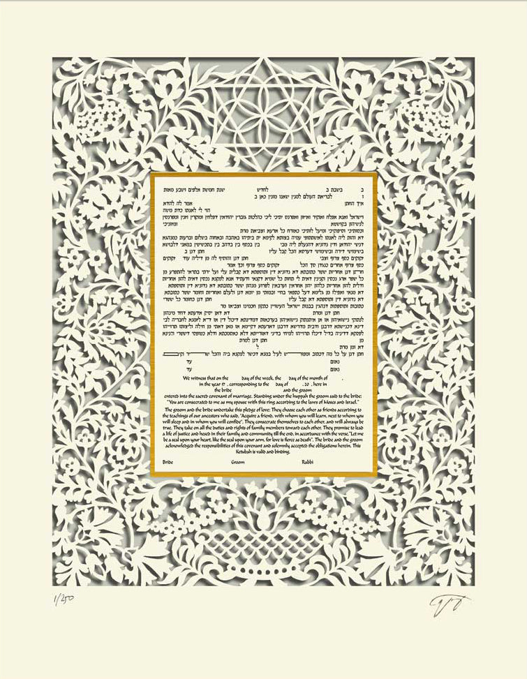 Flower Basket Ketubah - No Backing by Enya Keshet