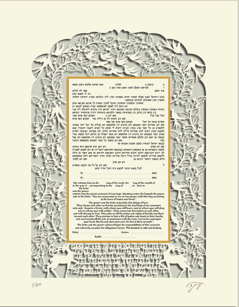 Deer Ketubah - No Backing by Enya Keshet