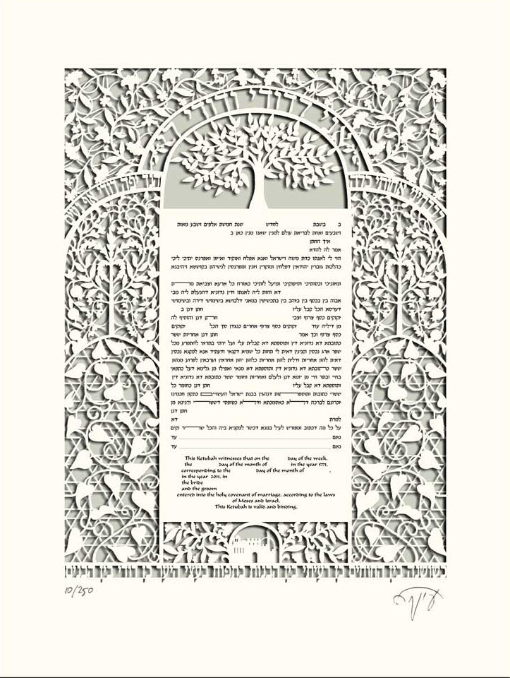 Gazelles Two Layers Ketubah by Enya Keshet
