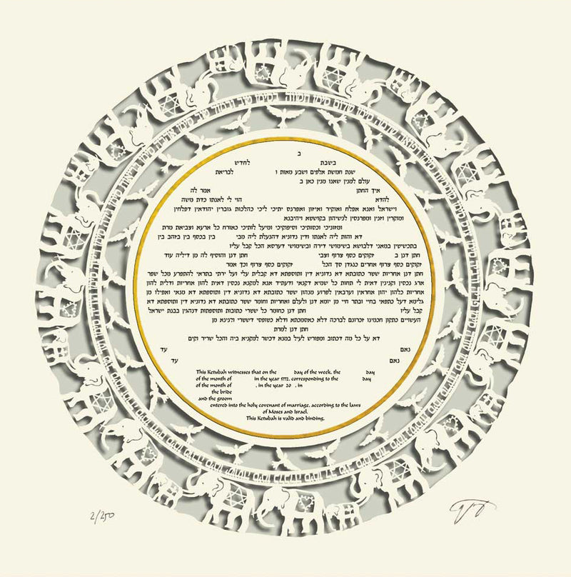 Elephants Round Ketubah - No Backing by Enya Keshet