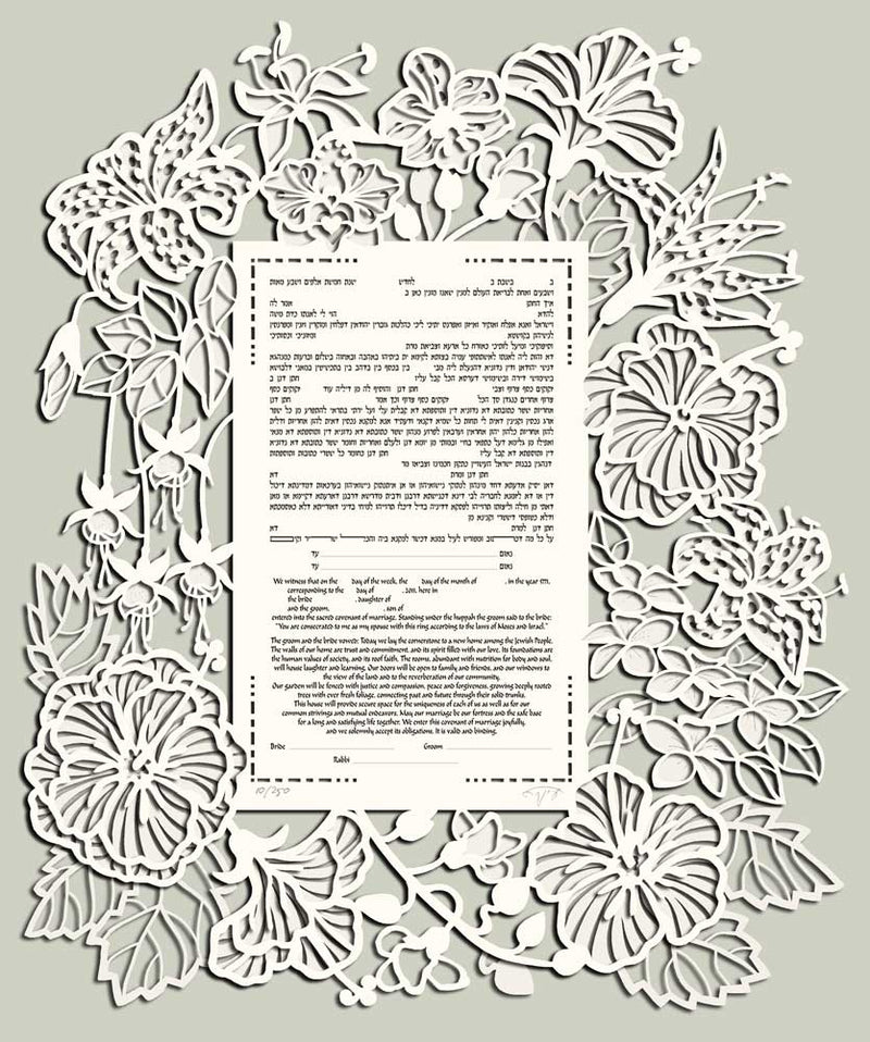Shalom Three Layers Ketubah by Enya Keshet