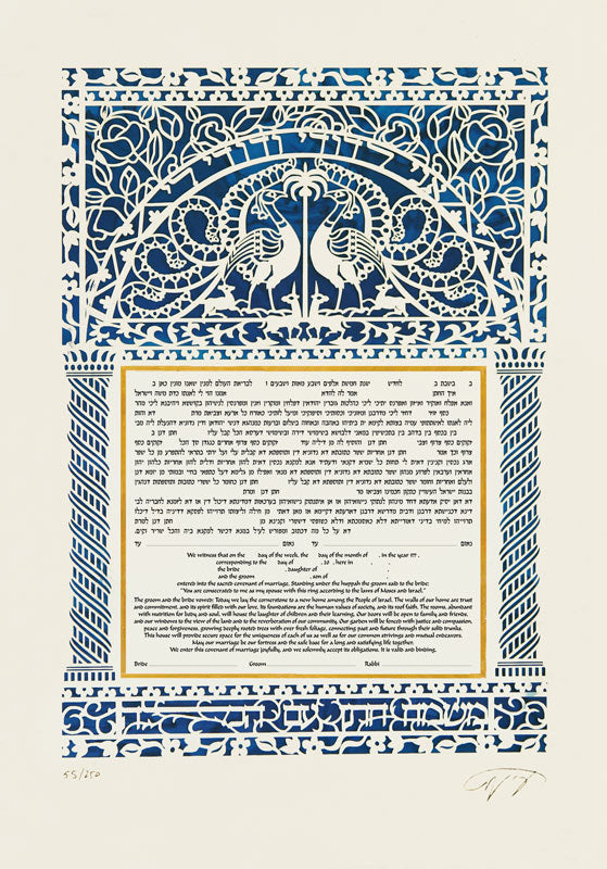 Peacocks Ketubah by Enya Keshet