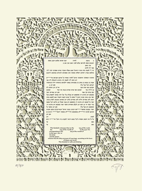 Gazelles Ketubah - No Backing by Enya Keshet